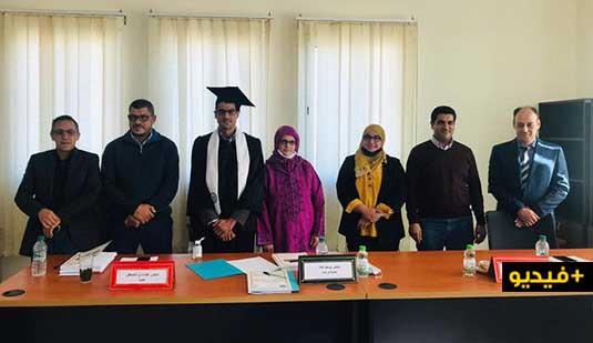 الطالب مراد أزماني والطالبة أسماء مرابو يحصلان على ماستر في القانون العام بكلية سلوان