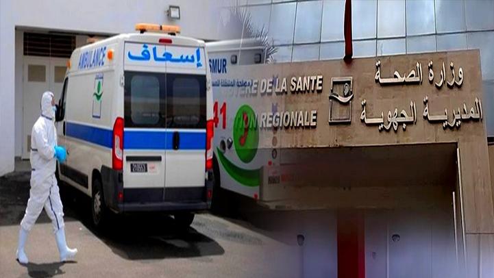 مديرية الشرق للصحة تخصص 6 مراكز صحية بوجدة لمرضى كورونا وتتجاهل إقليمي الناظور والدريوش