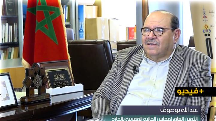 بوصوف: مغاربة العالم يواجهون الجائحة على جبهتين.. ومطلب تمثيلهم بالبرلمان مشروع