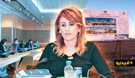 احكيم تطالب وزارة الصحة بالإعتذار لأبناء الريف بعد تغييرها لميزانية المستشفى الإقليمي