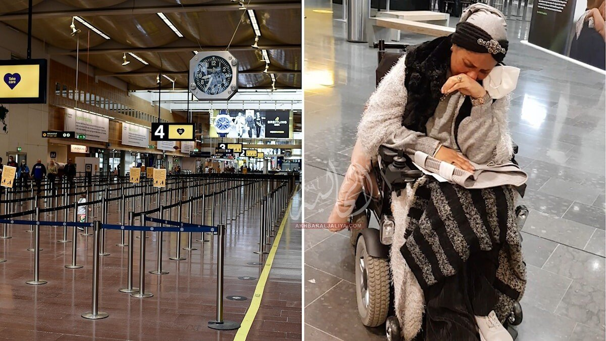 """السويد.. ترحيل طالبة لجوء مغربية """"مشلولة"""" ورفض منحها تصريح الإقامة"""