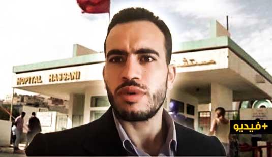 """ابن الشخص الذي """"عاد إلى الحياة"""" بعد إعلان مستشفى الحسني وفاته يخرج عن صمته ويوضح حقائق خطيرة"""