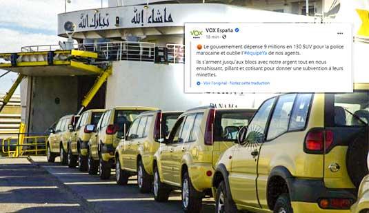 احتدام الجدل في إسبانيا بعد تزويد المغرب بأسطول سيارات لمحاربة التهجير السري