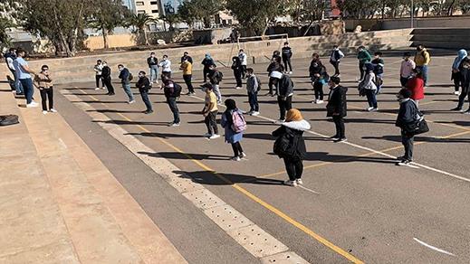 أبناء الناظور يشاركون في الإضراب الوطني لطلبة المدارس الوطنية للعلوم التطبيقية