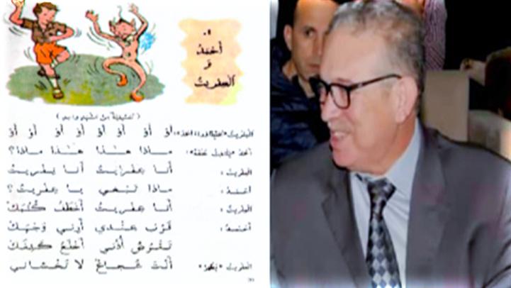 رشيد صبار يكتب : قصة أحمد والعفريت.. رسالة إلى مسؤولي هذا العصر
