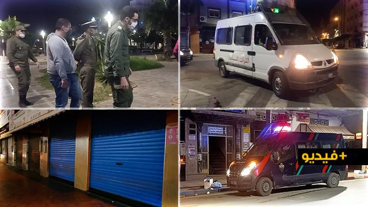 سلطات الناظور تشن حملة ليلية لفرض حظر التجوال وتضبط مطعمين لم يغلقا في الوقت المحدد