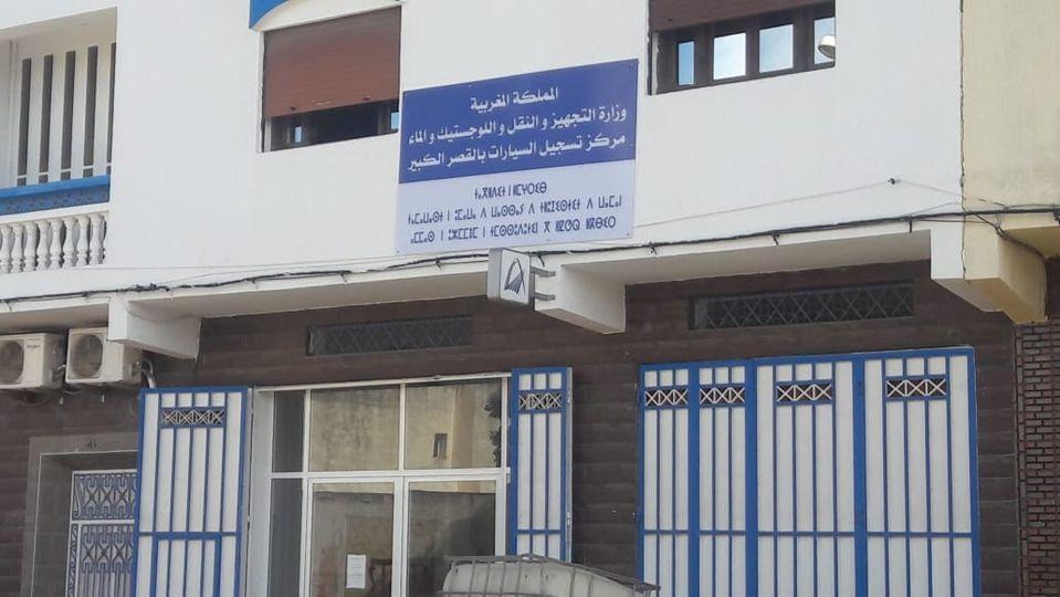 مثير للجدل.. تسريب أسماء وهويات مصابين بكورونا والقضية في طريقها إلى القضاء