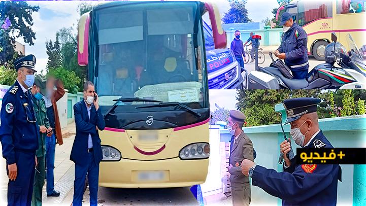 أمن الناظور يوقف حافلة ويحرر محاضر لمخالفي قرار التنقل بدون رخصة إستثنائية
