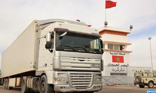 """مغاربة ألمانيا يشيدون بتدخّل الجيش المغربي لـ""""تطهير"""" معبر الكركرات من ميليشات البوليساريو"""