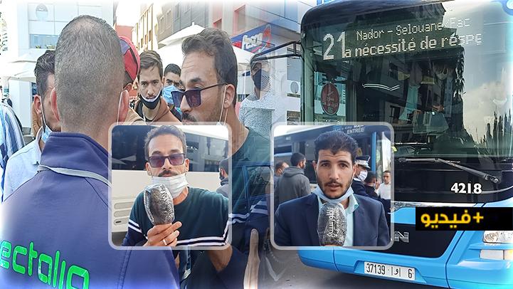 """تلاعب شركة """"فيكتاليا"""" بمصالح المواطنين يفجر احتجاجا طلابيا بالناظور"""