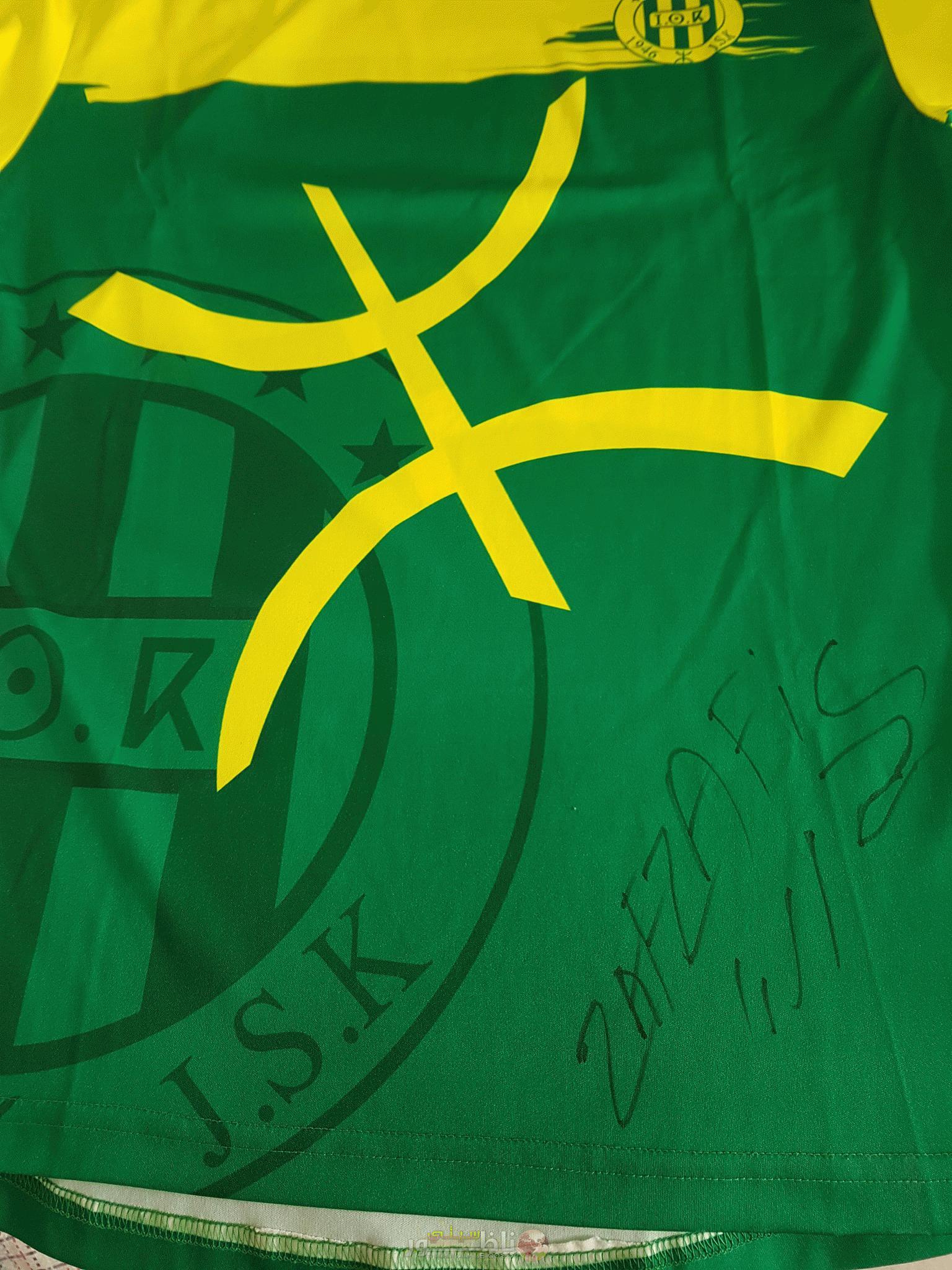 ناصر الزفزافي يهدي جماهير الحسيمة قميصين رياضيين يحملان توقيعه