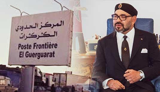 الملك محمد السادس يهاتف الأمين العام للأمم المتحدة : نعزم الرد على أي تهديد لأمننا وطمأنينة مواطنينا