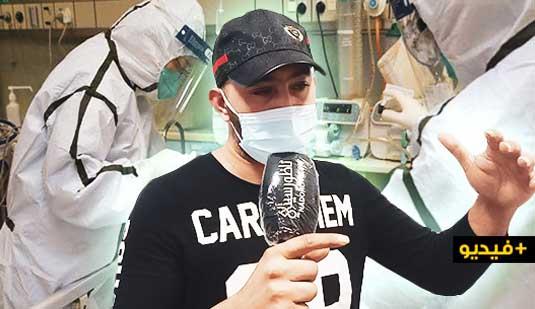 شاهدوا.. ابن سيدة مصابة بفيروس كورونا يكشف من داخل مستشفى الحسني وضعية المرضى والأطقم الطبية