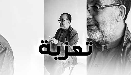 تعزية في وفاة الفاعل الجمعوي ومؤذن بمسجد أولاد ابراهيم الحاج لعري اليماني