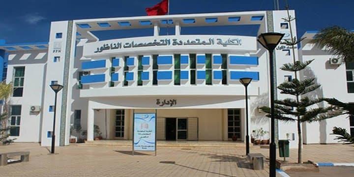 انتهاء انتخاب أعضاء مجلس كلية الناظور في أجواء شفافة ونزيهة