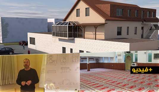 تقدم أشغال مسجد هيرنة الجديد بألمانيا والجمعية الثقافية المغربية تدعو المحسنين للمساهمة