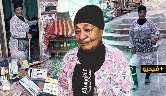 مؤثر.. سيدة طاعنة في السن وتعاني أمراضا مزمنة تناشد المحسنين مساعدتها