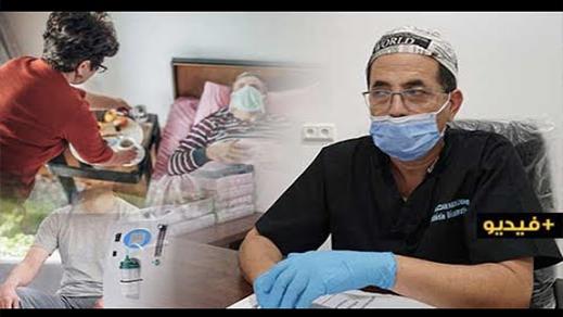 الدكتور الوزاني: الاعتماد على الة الأوكسجين بالمنزل خطأ كبير ولا ينفع في معالجة مرضى كورونا