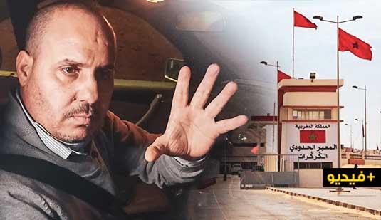الفاعل الجمعوي محمد المزياني : ساكنة الناظور وطنيون حقيقيون.. والبوليزاريو أطفال صغار