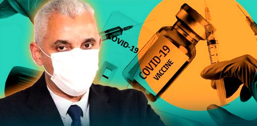 وزير الصحة: التلقيح سينطلق بالمغرب منتصف دجنبر والحياة ستعود إلى طبيعتها العام المقبل