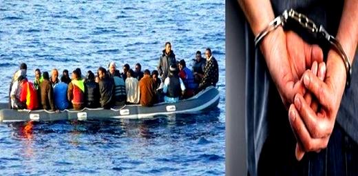 اعتقال المتورط الرئيسي في مصرع 4 مهاجرين سريين انطلقوا من سواحل الناظور يكشف تفاصيل مثيرة