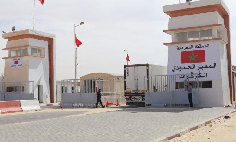 الجالية المغربية بألمانيا تثمّن خطوات القوات المسلحة في معبر الكركرات