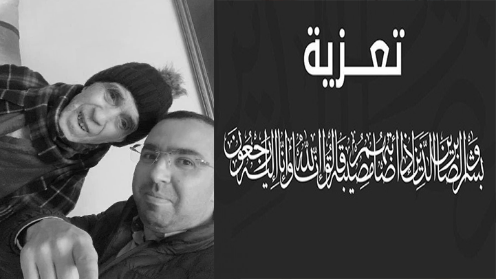 تعزية ومواساة في وفاة الحاج محمد مولاي اليعقوبي