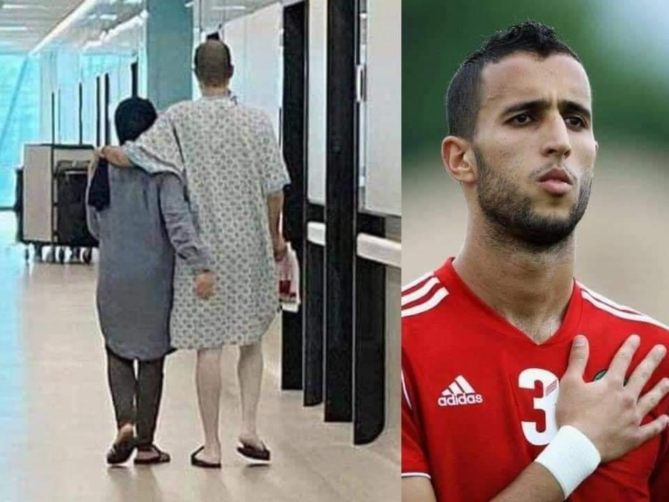 وفاة لاعب المنتخب المغربي بعد صراع مع مرض السرطان