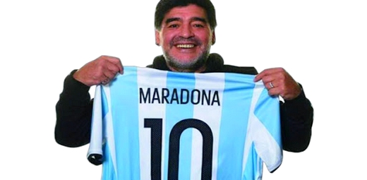 """هذا مصير """"قميص"""" مارادونا الموجود في المتحف الإنجليزي لكرة القدم"""
