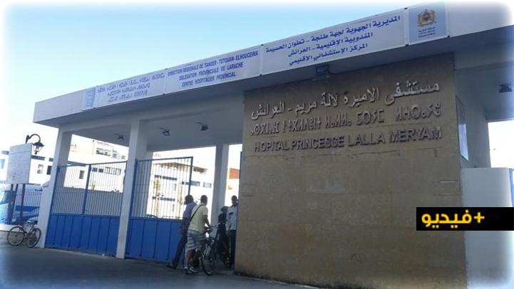 """استقالة مدير مستشفى عمومي بالشمال بعد """"فضيحة"""" فجّرها برلماني مصاب بكورونا"""