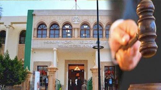 ابتدائية الدريوش تبرئ المتهمين في قضية نشر ادعاءات غير صحيحة