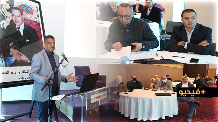 جمعية وكلات الأسفار بالشرق تجتمع بالناظور وتتدارس مستقبل القطاع بعد الأزمة التي عاشها