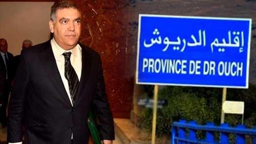وزارة الداخلية تعيد رسم الحدود الترابية لـ 13 جماعة بإقليم الدريوش