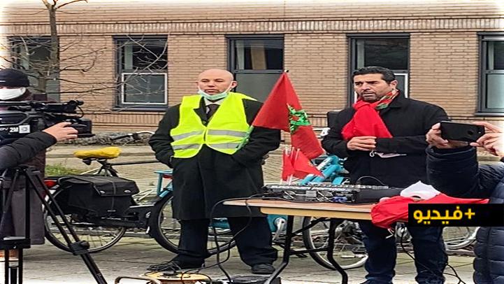 مغاربة هولندا يدعمون مبادرات المملكة للدفاع عن الوحدة الترابية في وقفة أمام القنصلية المغربية بأوتريخت