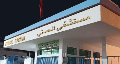 """تنسيقية الاساتذة المتعاقدين تفضح """"استهتار"""" المستشفى الحسني بصحة المواطنين"""