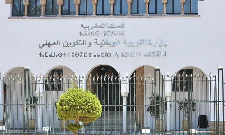 وزارة التعليم تفتح باب تلقي طلبات الاستفادة من المعاش قبل بلوغ سن التقاعد