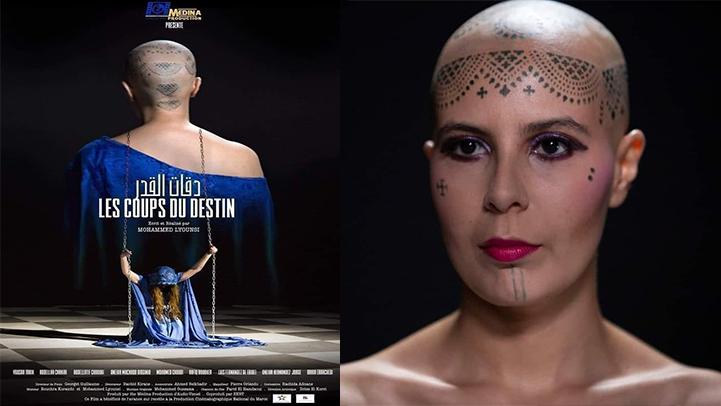 الناظورية يسرا طارق تتوج بجائزة أحسن ممثلة في مهرجان القدس