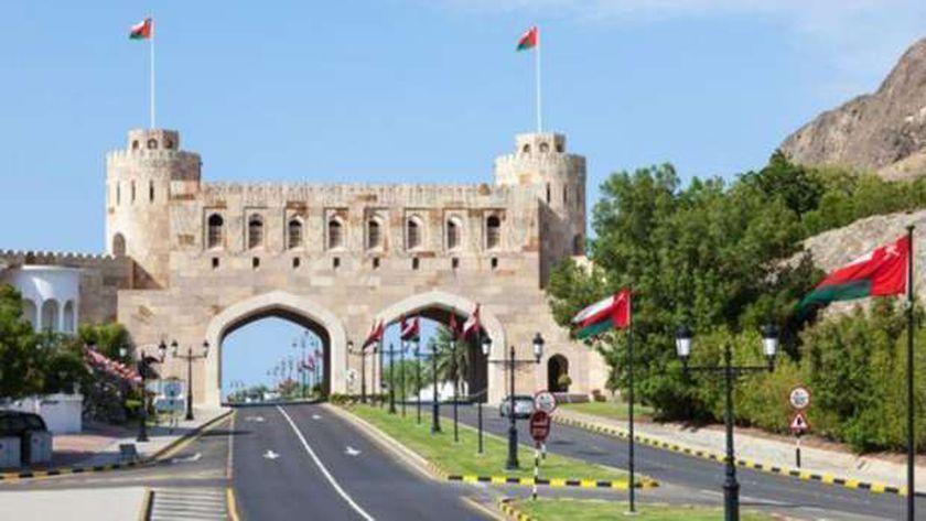 """منهم المغاربة.. سلطنة عمان تعفي مواطني أزيد من 100 دولة من """"الفيزا"""" لدخول أراضيها"""
