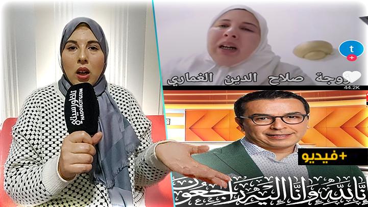 الناظورية ايمان حمادي: صفحات فايسبوكية تكذب على المغاربة باستعمال فيديو خاص بي على أساس اني زوجة الصحافي الغماري