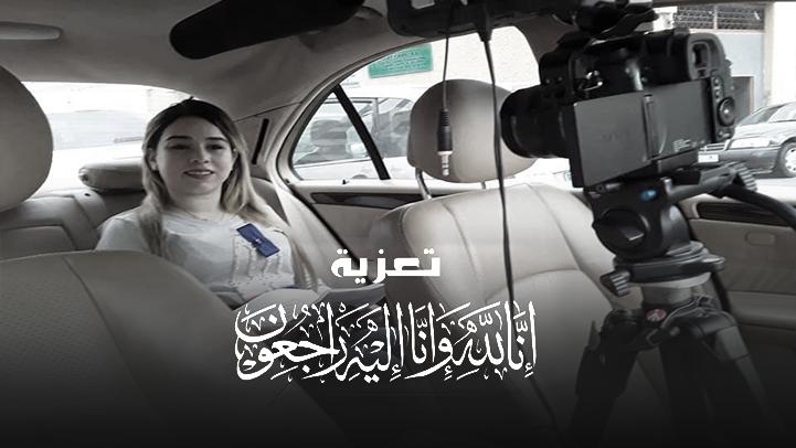 وفاة الممثلة الناظورية مريم التفزاتي