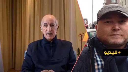 """شاهدوا.. خبير أمني جزائري منشقّ عن النظام يوضح كيف """"فبركت"""" المخابرات الجزائرية فيديو الرئيس تبون"""