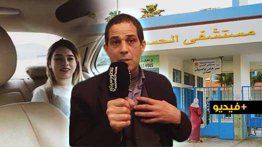 والد الممثلة الشابة مريم التفزاتي يكشف اللحظات الأخيرة من حياتها ويوجه اتهامات خطيرة لمستشفى الحسني