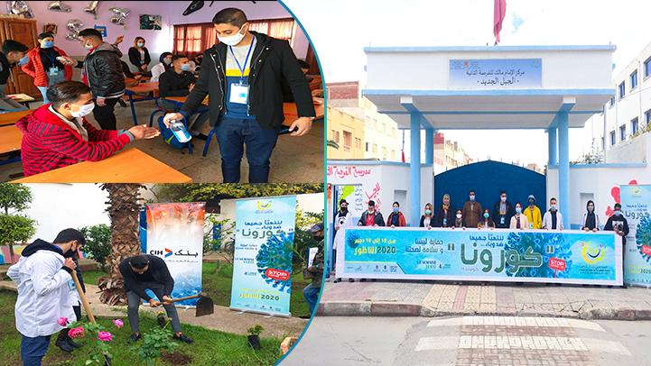 """جمعية """"سمايل"""" تحلّ بمركز الإمام مالك.. و""""الجيل الجديد"""" يستفيد من حملة """"المنطقة الخضراء"""""""