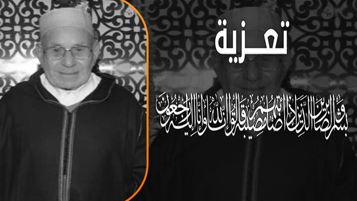 """كان من أوائل المقاولين بالناظور.. تعزية لعائلة """"دعلال"""" في وفاة الحاج مولود عن عمر يناهز 90 سنة"""