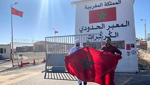 فاعلون في قطاع السياحة بالناظور يزورون معبر الكركرات ويدعمون قرارات المغرب ويروجون للإقليم سياحيا