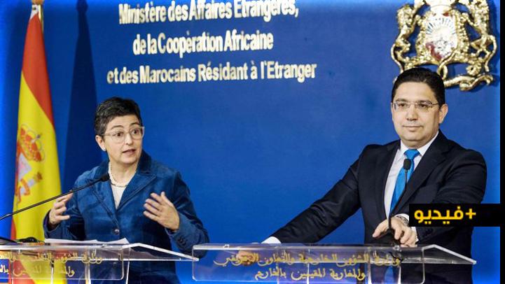 شاهدوا.. إسبانيا تراسل بايدن للتراجع عن قرار الاعتراف بمغربية الصحراء