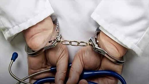 الجنايات ترفع الاعتقال عن الطبيبين اللذين زورا تحاليل كورونا وتقرر متابعتهما في حالة سراح مقابل كفالة