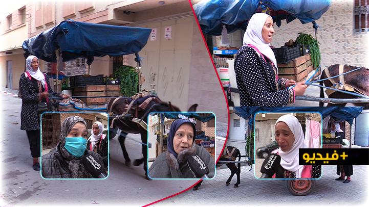 فاطمة الزهراء.. قصة امرأة عصامية تبيع الخضر لتوفير تكاليف أدوية السرطان