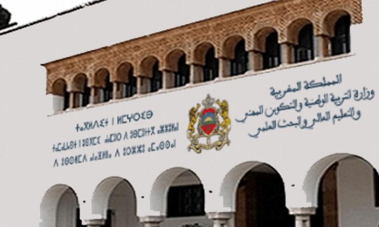 وزارة التربية الوطنية تؤجل امتحان الكفاءة المهنية