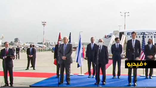 شاهدوا.. الوفد الأمريكي -الإسرائيلي يستهلّ زيارته للمغرب بالترحم على محمد الخامس قبل لقاء الملك محمد السادس